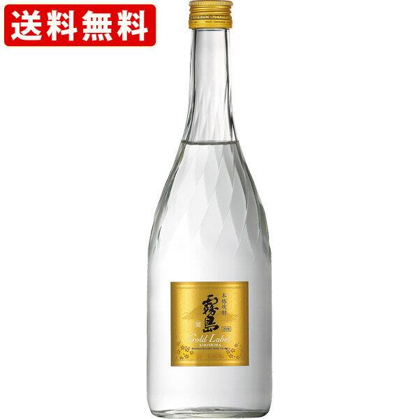 送料無料(RCP) 霧島 ゴールドラベル 芋 20度 720ml (北海道・沖縄+890円)  お酒/贈り物/喜ぶ