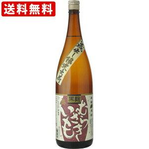 送料無料(RCP) むらさきいも 黒麹 芋焼酎 25度 1800ml (北海道・沖縄+890円)