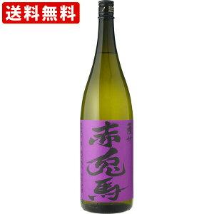 送料無料(RCP) 紫の赤兎馬 綾紫芋 25度 1800ml (北海道・沖縄+890円)