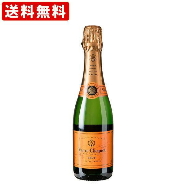 送料無料(RCP) ヴーヴ・クリコ・ブリュット イエローラベル 白 ハーフサイズ 375ml(並行輸入品) (北海道・沖縄+790円)(取寄7〜10日かかる場合がございます) お酒/贈り物/喜ぶ