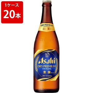 父の日ギフト お酒 アサヒ ドライプレミアム豊醸 中瓶 500ml(1ケース/20本入り)
