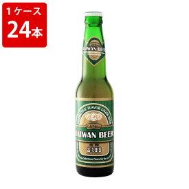 ケース販売 海外ビール 輸入ビール 台湾ビール 金牌 330ml 瓶(1ケース/24本)