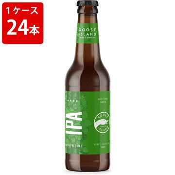 ケース販売海外ビール輸入ビールグースアイランドIPA355ml瓶(1ケース/24本)