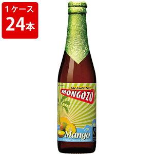 オススメ ギフト 酒 ケース販売 海外ビール 輸入ビール モンゴゾ マンゴー 330ml 瓶(1ケース/24本)