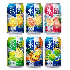 お歳暮 ギフト 酒 キリン 氷結 6種セット 350ml (レモン・GF・ウメ・もも・サワーレモン・パイナップル各4缶) (1ケース/24本入り)