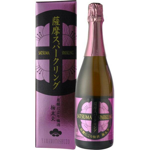 お中元 夏 ギフト 「梅酒シャンパン」 薩摩スパークリング 炭酸にごり梅酒 梅太夫 750ml お酒/贈り物/喜ぶ