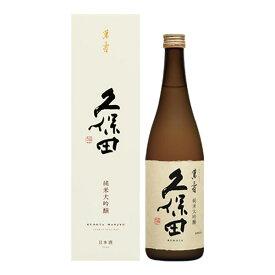 オススメ ギフト 酒 2021-1月詰 久保田 萬寿 純米大吟醸 720ml