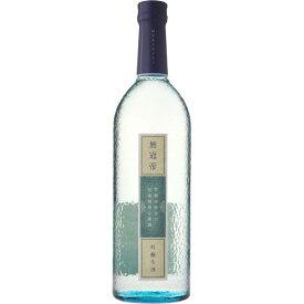 お中元 菊水酒造 無冠帝 吟醸生酒 720ml(要冷蔵)