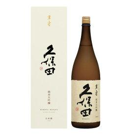 オススメ ギフト 酒 2020-11月詰 あす楽 朝日酒造 久保田 萬寿 純米大吟醸 1800ml