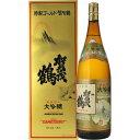 賀茂鶴 大吟醸 特製ゴールド(金箔入り) 1800ml
