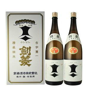 【ポイント5倍 12/1】お歳暮 ギフト 酒 (2本箱入り)剣菱 上撰 1800ml