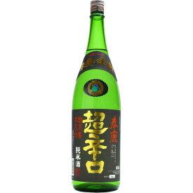 オススメ ギフト 酒 春鹿 超辛口 純米酒 1800ml