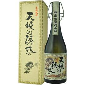 お歳暮 ギフト 酒 芋焼酎 天使の誘惑 長期樫樽貯蔵 720ml