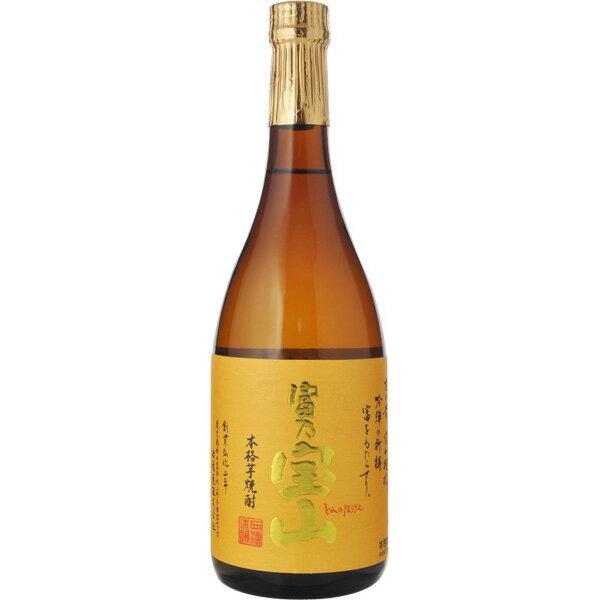 あす楽 芋焼酎 富乃宝山 黄麹 25度 720ml お酒/贈り物/喜ぶ