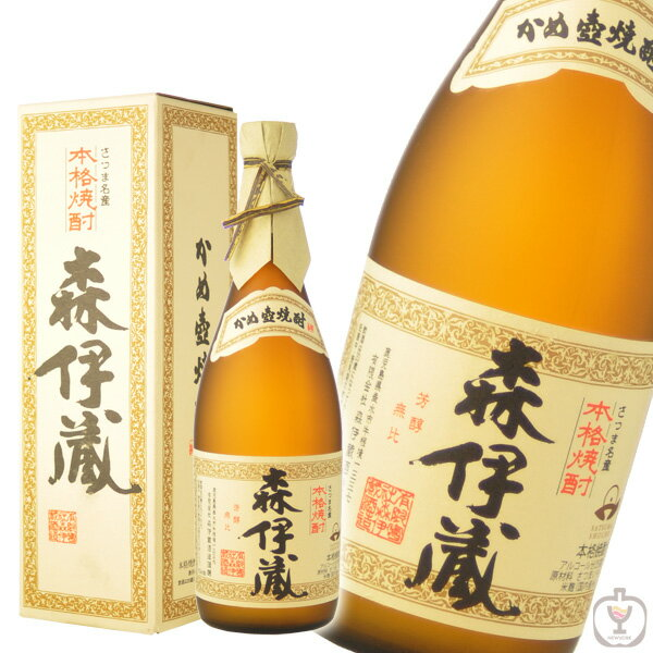 あす楽 芋焼酎 森伊蔵 JAL 25度 720ml お酒/贈り物/喜ぶ