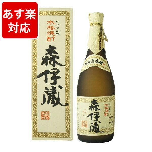 2018 秋 旬 味覚 あす楽 芋焼酎 森伊蔵 JAL 25度 720ml お酒/贈り物/喜ぶ