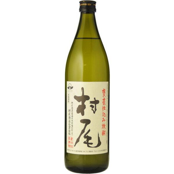 あす楽 芋焼酎 村尾 25度 900ml お酒/贈り物/喜ぶ
