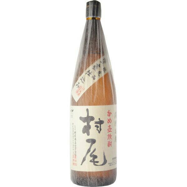 芋焼酎 村尾 25度 1800ml お酒/贈り物/喜ぶ