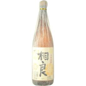 芋焼酎 相良 25度 1800ml(150-1)