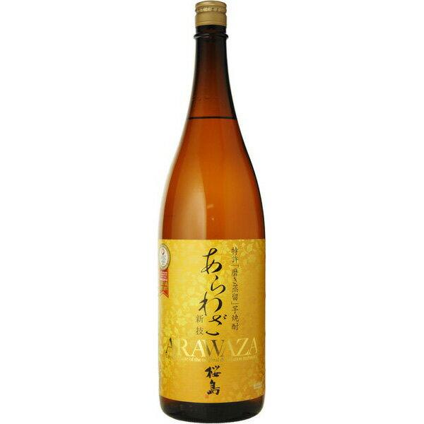 お中元 夏 ギフト 芋焼酎 あらわざ桜島 25度 1800ml お酒/贈り物/喜ぶ