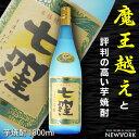 七窪 芋 25度 1800ml母の日/父の日 /プレゼント/ギフト/お酒/贈り物/美味しい/喜ぶ/