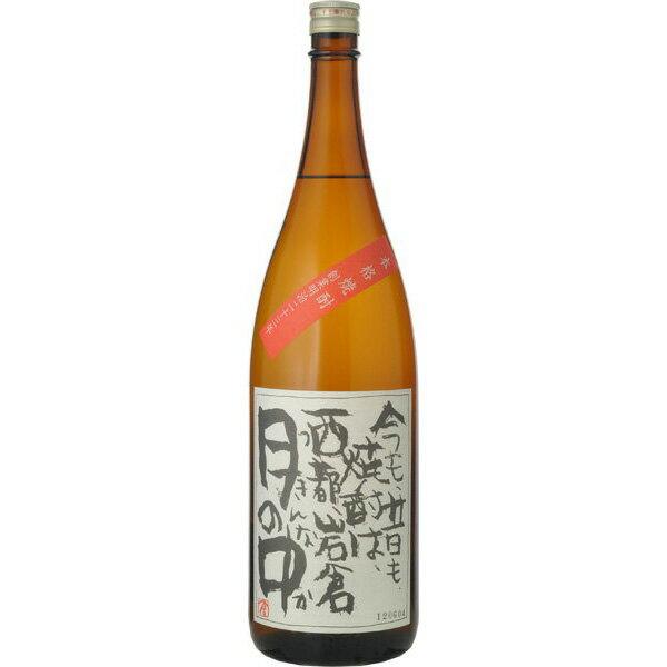 芋焼酎 月の中 25度 1800ml(M) お酒/贈り物/喜ぶ
