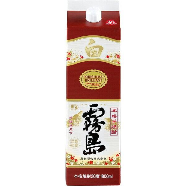 芋焼酎 白霧島 20度 1800ml チューパック(単品/1本) お酒/贈り物/喜ぶ