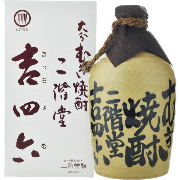 麦焼酎 二階堂 吉四六 壷 25度 720ml お酒/贈り物/喜ぶ