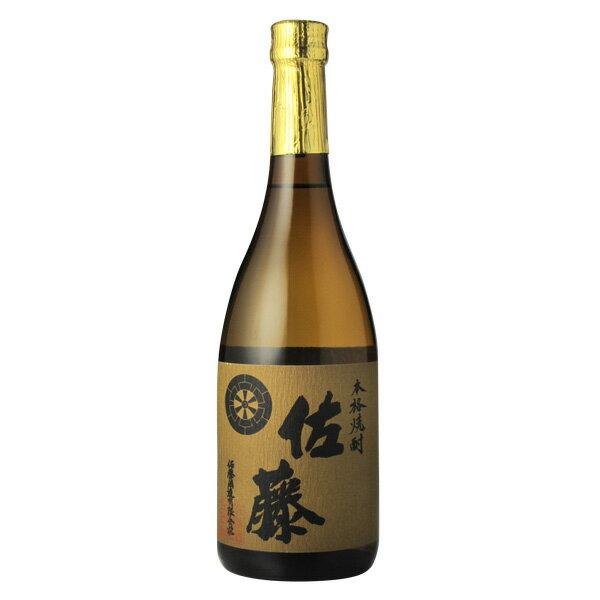 麦焼酎 佐藤 25度 720ml お酒/贈り物/喜ぶ