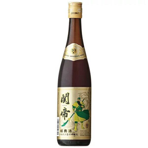 紹興酒 関帝陳年10年 花彫酒 17度 600ml(77) お酒/贈り物/喜ぶ