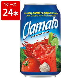 モッツ クラマト トマトカクテルジュース 163ml(1ケース/24本入り) ■