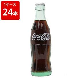 コカコーラ 業務用 レギュラー瓶(リターナブル瓶) 190ml (1ケース/24本入り) ■