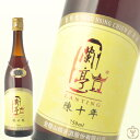紹興酒 蘭亭 陳十年 16度 750ml(正規輸入品) お酒/贈り物/喜ぶ