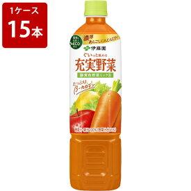 お中元 伊藤園 充実野菜 緑黄色野菜ミックス(すりおろしにんじん) 930mlペットボトル(1ケース/12本入り)
