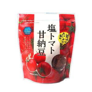 あす楽 塩トマト甘納豆 140g 熱中症対策 塩分補給 ドライトマト (単品) 味源