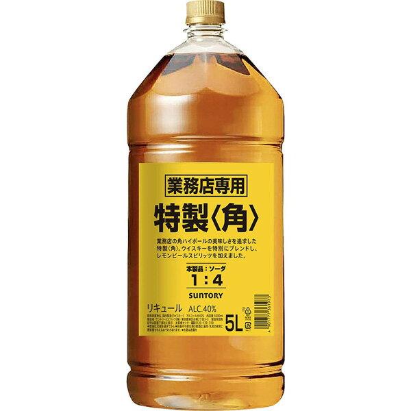サントリー ウイスキー 角瓶 5000ml お酒/贈り物/喜ぶ