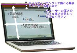 ブルーライトカットパネル14インチパソコン用U4P14(4:3)29cm×23cm(16:9)31cm×20cmフィルム、サイズ、アングルの種類と色を選択