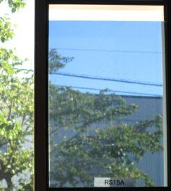 ガラスフィルム 窓 遮熱 ミラー調シルバー反射 目隠し UVカット IRカット RS15A オーダーカット販売 0.01平米単位 計算フォームで価格自動計算 透明平板ガラス 内貼り用