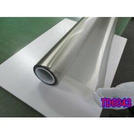 ガラスフィルム 窓 SpG60 特性品名TD6043 透明 断熱 透明度60% 遮熱効果43% 省エネ 飛散防止 UVカット IRカット 採光 冬季採熱 遠赤外線反射 オーダーカット販売 計算フォームにサイズ入力 平板ガラス 内貼り用