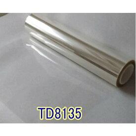 ガラスフィルム 窓 透明系 断熱フィルム TD8135 透明度81% 遮熱効果35% 省エネ 飛散防止 UVカット オーダーカット販売 平板ガラス 内貼り用