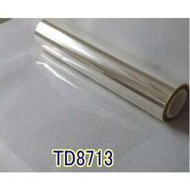 ガラスフィルム 窓 透明系 断熱フィルム TD8713 透明度87.3% 遮熱効果13% 省エネ 飛散防止 UVカット オーダーカット販売 平板ガラス 内貼り用