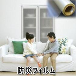 乳白色視線カットフィルムホワイトマットWMNFデシ(0.01)平米単位販売、明るさキープで外からも中からも視線カット!/装飾フィルム