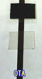 遮熱 クールアップ・クールネット共用 点止めセット 2) 白色強粘着テープセット 14組入り 貼り替え予備用・点止めピッチ(間隔)を狭めて貼りたい方にお勧め