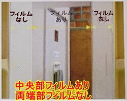 防曇シート【親水シート】フォグレス751250mm巾cm単位長さ販売