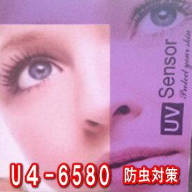ガラスフィルム 窓 断熱 防虫 紫外線カット 透明系モスグリーン調 U4-6580 ブルーライトカット効果大 オーダーカット販売 0.01平米単位 価格自動計算 透明平板ガラス 内貼り用