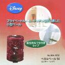 ディズニーミッキー ペダルペール 5L/MA-1032/ごみ箱/おしゃれ/新生活