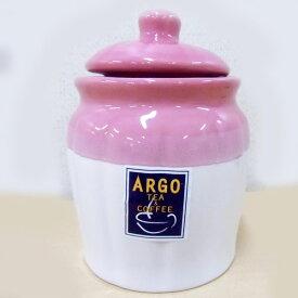 アルゴ セラミック容器(S)ピンク/MK-4171/キャンディポット/シュガーポット