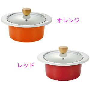 プチクック ホーローガラス蓋しゃぶしゃぶ鍋 16cm 2種(レッドorオレンジ)/HB-948 HB-949/一人用/ガス火専用