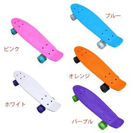 RIP SLIDE 22インチ プラスチックスケートボード 全5色/ピンク20033/ブルー20034/パープル20036/ホワイト2038/オレンジ20052/6才以上〜/初心者向け/スケボー