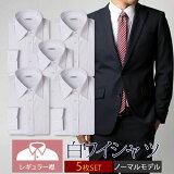長袖形態安定白ワイシャツ